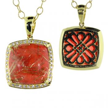 Impressively distinctive rutilated Quartz on Coral backing with a beautiful finished back